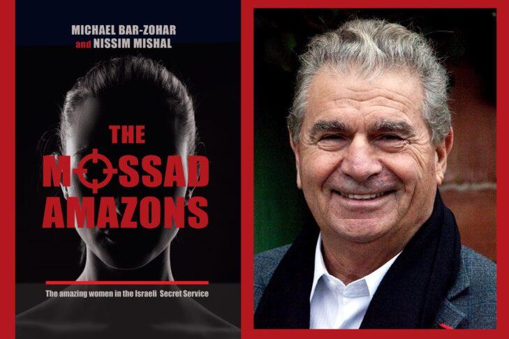 Cal_ Michael_Bar_Zohar_The_Mossad_Amazons 11.2 October 31