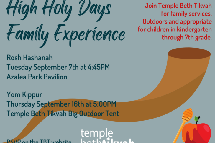 High Holy Day Family Experience