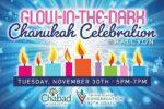 Cal_ Glow-in-the-Dark Chanukah at Halcyon 11.30 Nov 15