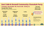 East CobbRoswell Community Chanukah Party