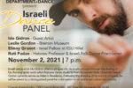 IsraeliDancePanel1080x1080c