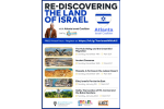 Re-Discovering the Land of Israel October 2021