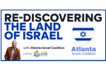Re-Discovering the Land of Israel Returns