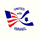 Americans United with Israel