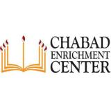 Chabad Enrichment Center of Gwinnett