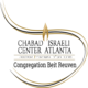 Chabad Israeli Center Atlanta